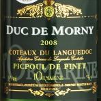 L'Ormarine 'Duc de Morny' Picpoul de Pinet